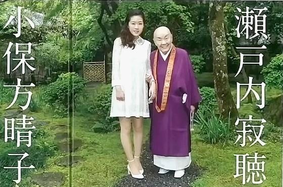 ワイドナショー画像 小保方晴子が瀬戸内寂聴と対談 2016年5月29日