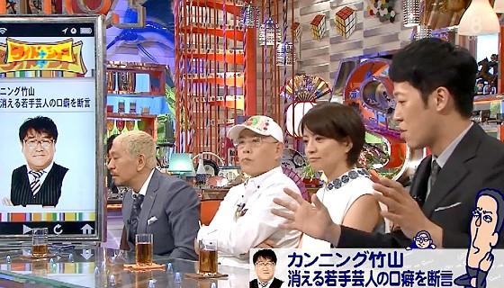 ワイドナショー画像 松本人志 大川総裁 赤江珠緒 小籔千豊が売れない新人芸人の特徴を語る 2016年6月5日