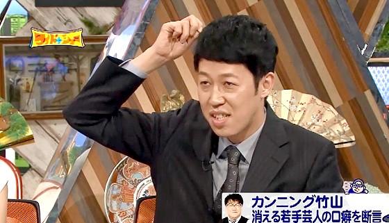 ワイドナショー画像 小籔千豊「舞台でスベってもすぐに鏡の前で髪いじる奴は売れない」 2016年6月5日