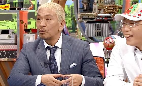 ワイドナショー画像 松本人志がNSC時代のフラメンコの授業を紹介し大川総裁が大笑い 2016年6月5日