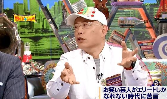 ワイドナショー画像 大川興業総裁の大川豊がチケットノルマなしで無料で舞台に立てる大川興業の新人養成を紹介 2016年6月5日