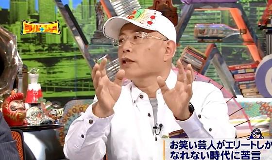 ワイドナショー画像 大川総裁「どんな人間でもお笑いとして再スタートできる」 2016年6月5日