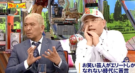 ワイドナショー画像 松本人志 大川総裁「引きこもりの若者が相方を観客席から応援する新しい形の漫才」 2016年6月5日