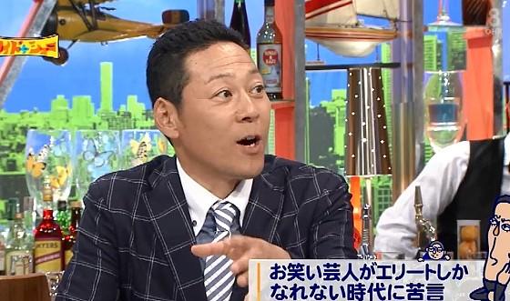 ワイドナショー画像 東野幸治が大川総裁に熊本のボランティア活動について聞くが大川総裁はあまり言わない主義 2016年6月5日