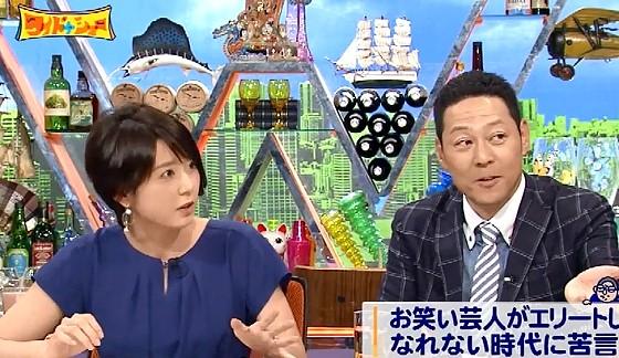 ワイドナショー画像 秋元優里アナが儲け無視の大川総裁の主義に感銘を受ける 2016年6月5日