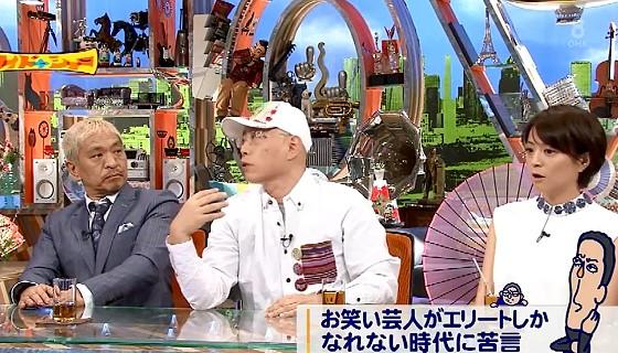 ワイドナショー画像 松本人志 赤江珠緒 大川総裁が65歳でお笑い芸人を始めるケースを紹介 2016年6月5日