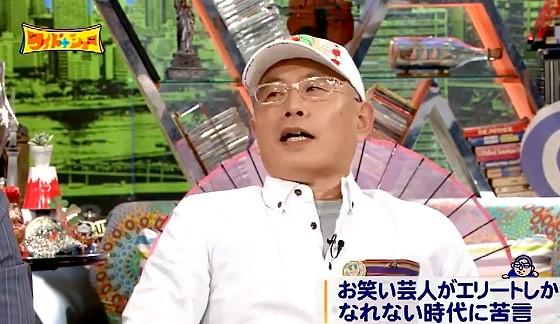 ワイドナショー画像 大川総裁「大川興業の芸人はカビのようなものだが中にはカビがペニシリンになる時もある」 2016年6月5日