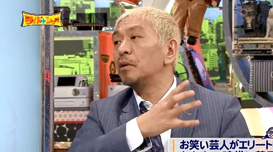 ワイドナショー画像 松本人志が大川総裁に「全部オンエアできる。何の危険もない」 2016年6月5日