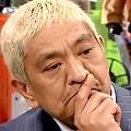 ワイドナショー画像 松本人志「しつけに信念がないから置き去りにしたことを隠した」 2016年6月5日