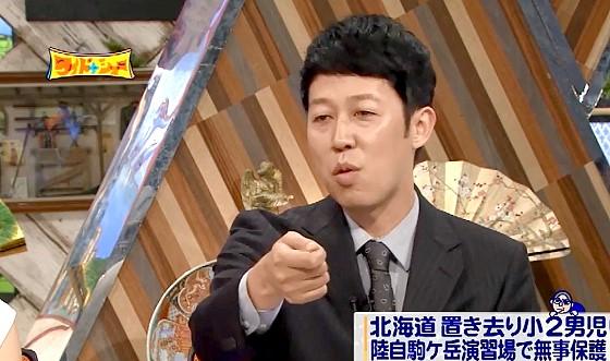 ワイドナショー画像 小籔千豊「置き去りにした父親は記者会見で謝罪すべきではなかった」 2016年6月5日