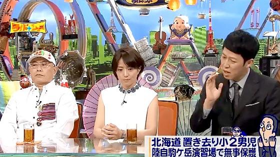 ワイドナショー画像 大川総裁 赤江珠緒 小籔千豊が置き去り父が記者会見した弊害を語る 2016年6月5日