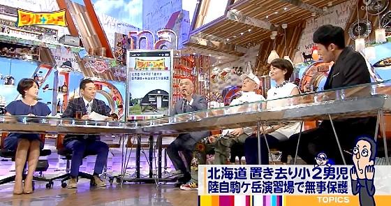 ワイドナショー画像 松本人志が自身のしつけの仕方について「人に迷惑をかけない」「ずるいことをしない」の2つを紹介 2016年6月5日