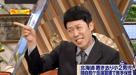 ワイドナショー画像 松本人志「置き去りの父が記者会見で謝ったことで今後のパワーバランスが崩れる可能性がある」 2016年6月5日