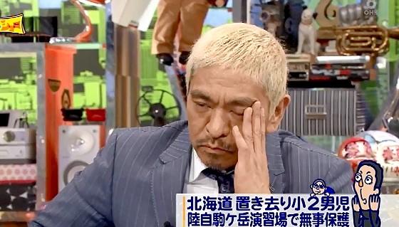 ワイドナショー画像 小籔千豊「置き去りにされた7歳の子どもが自分の罪を認めることは今は無理」 2016年6月5日