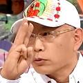 ワイドナショー画像 大川興業総裁・大川豊がワイドナショーに初登場で幸せなプライベートを明らかにされ照れまくり 2016年6月5日
