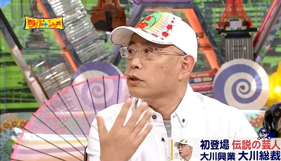 ワイドナショー画像 大川総裁がワイドナショーのオープニングでプライベートを明かされ照れ隠し 2016年6月5日