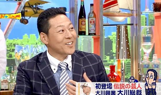 ワイドナショー画像 大川総裁のプライベートを聞く東野幸治「なんでそんな変なリアクションなんですか」 2016年6月5日