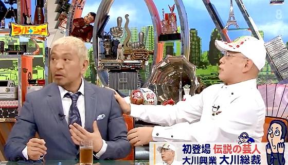 ワイドナショー画像 大川豊 松本人志「大川総裁は去勢してるイメージがあった」 2016年6月5日