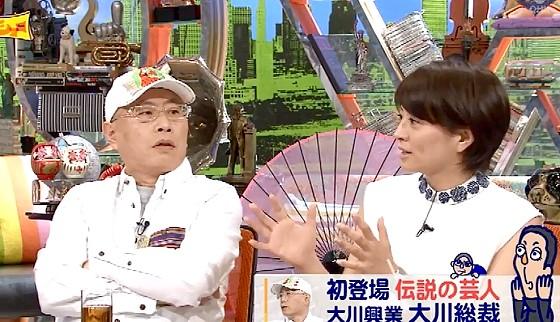 ワイドナショー画像 赤江珠緒が大川総裁に「芸人には破天荒なイメージもある」 2016年6月5日