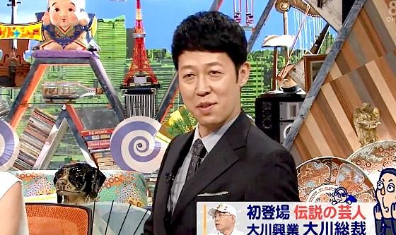 ワイドナショー画像 小籔千豊「写真館で撮ってもらう」 2016年6月5日
