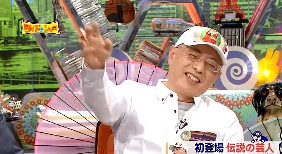 ワイドナショー画像 東野幸治に「かわいい目をしてる」と言われ照れる大川興業総裁の大川豊 2016年6月5日