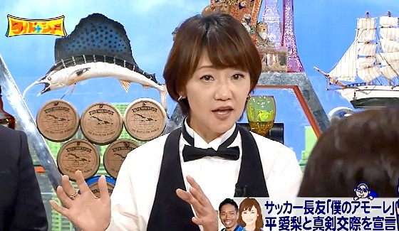 ワイドナショー画像 長谷川まさ子がサッカー長友と平愛梨の交際を解説 2016年6月5日