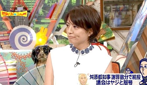 ワイドナショー画像 赤江珠緒「舛添都知事の問題に隠れて甘利元大臣の巨悪が見逃されている」 2016年6月5日