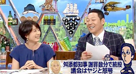 ワイドナショー画像 小籔千豊の完全天丼にスタジオ爆笑 2016年6月5日