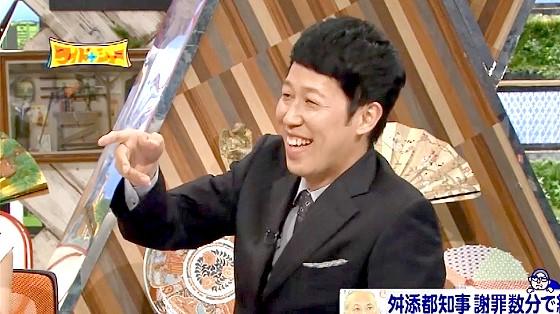 ワイドナショー画像 小籔千豊がトレンディデビル・舛添都知事をフォロー 2016年6月5日