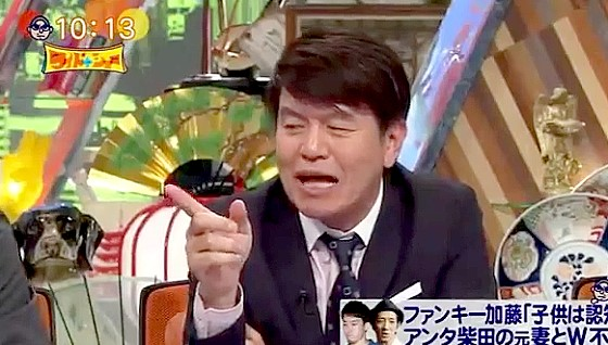 ワイドナショー画像 ヒロミ「ファンキー加藤の不倫に配慮するアンタ柴田は偉い」 2016年6月12日