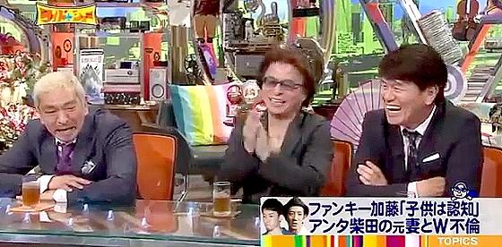 ワイドナショー画像 甲斐よしひろ ヒロミ 松本人志「ゲスもファンキーも名前の通りになった」 2016年6月12日