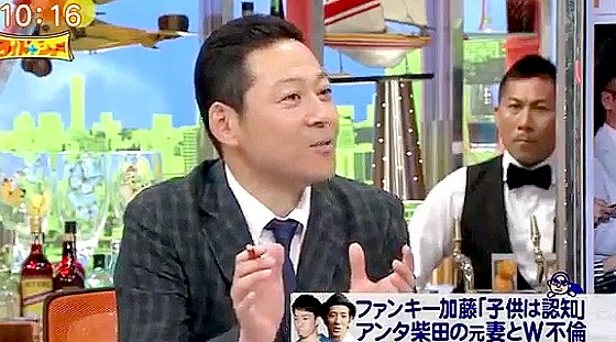 ワイドナショー画像 東野幸治「陣内智則の離婚によってコブクロの永遠にともには歌えなくなった」 2016年6月12日