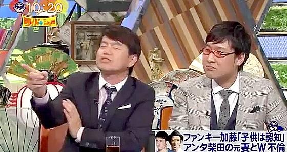 ワイドナショー画像 ヒロミ「別れた元妻の不倫の話し合いについて行ったアンタッチャブル柴田はどれだけいい人」 2016年6月12日
