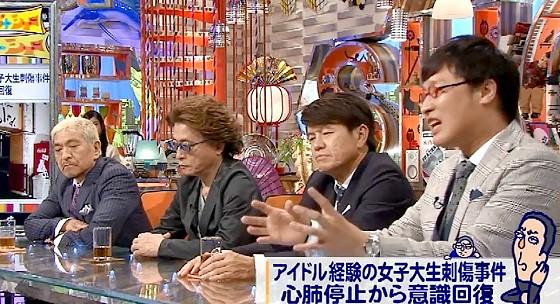 ワイドナショー画像 南海キャンディーズ山里亮太「アイドルが刺された事件と握手会が結び付けられるのは違う」 2016年6月12日