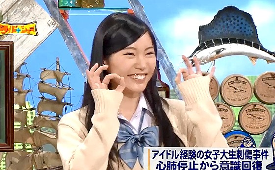 ワイドナショー画像 竹俣紅が甲斐よしひろのジョークにオッケーのサインで笑い 2016年6月12日