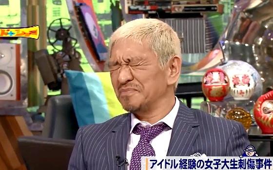 ワイドナショー画像 松本人志がわかりいくい例えを東野幸治に諌められ「二度と言いません」 2016年6月12日