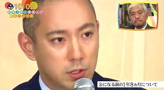 ワイドナショー画像 市川海老蔵が妻の乳がん闘病を会見で公表 2016年6月12日