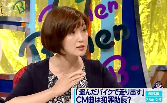 ワイドナショー画像 佐々木恭子アナ「尾崎豊のCM曲に寄せられた意見に対しBPOは問題ないと回答」 2016年6月12日
