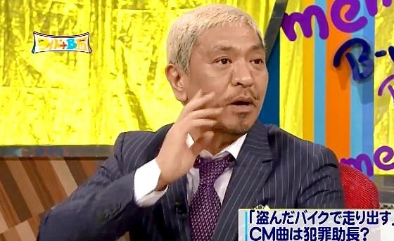 ワイドナショー画像 松本人志「昔の歌には問題になりそうな歌詞がずいぶんあった」 2016年6月12日