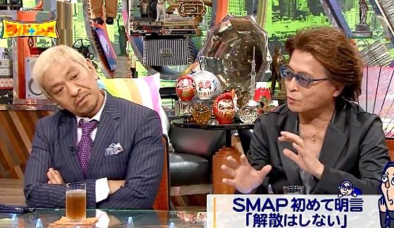 ワイドナショー画像 松本人志 甲斐よしひろ「SMAPのようにソロでもグループでも活動できる環境があるのは良い」 2016年6月12日