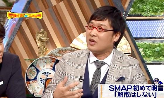 ワイドナショー画像 山里亮太「南海キャンディーズがM1に向けてネタの準備中」 2016年6月12日