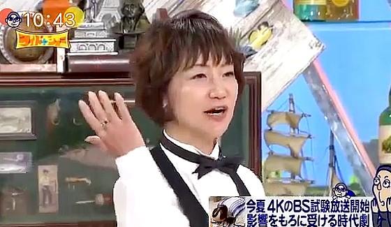 ワイドナショー画像 長谷川まさ子「取材でもアングルを指定する女優もいる」 2016年6月19日