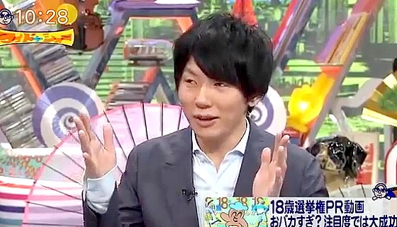 ワイドナショー画像 古市憲寿「東京都の選挙おバカ映像は選挙が重すぎるという若者の声を参考にした」 2016年6月19日