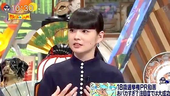 ワイドナショー画像 秋元梢「ぺこ&りゅうちぇるのを選挙広報動画に使ったのは入り口としては良い」 2016年6月19日