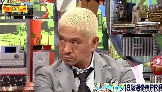 ワイドナショー画像 松本人志がワイドナ現役高校生の岡本夏美の意見を聞く 2016年6月19日