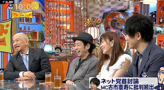 ワイドナショー画像 古市憲寿がニコニコ動画で小沢一郎を激怒させたことを反省 2016年6月26日