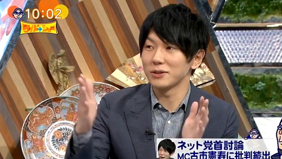 ワイドナショー画像 古市憲寿が小沢一郎を怒らせた顛末を説明する 2016年6月26日