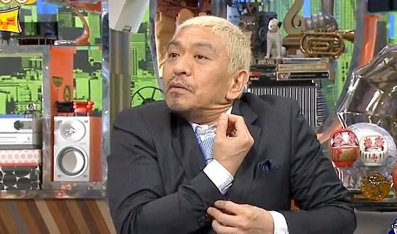 ワイドナショー画像 松本人志「古市さんの失敗はボタンの掛け違え」 2016年6月26日