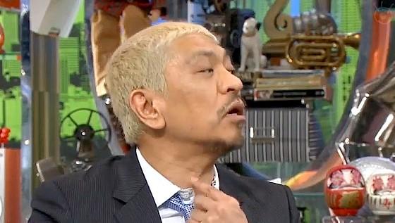 ワイドナショー画像 松本人志が逆鱗に触れるの例えを紹介 2016年6月26日