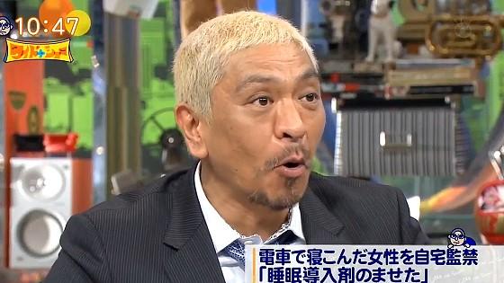 ワイドナショー画像 憶測で見てきたかのようにコメントする阿部祐二に松本人志が「なにこの人」 2016年6月26日